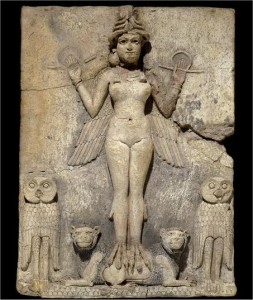 Inanna, Queen of Heaven and Earth